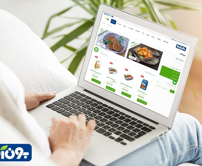 خرید اینترنتی محصولات غذایی آماده