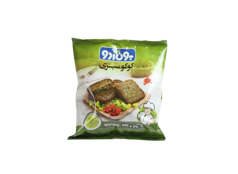 کوکو سبزی 950 گرمی بون آدو